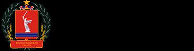 Официальный сайт Администрация Зимняцкого сельского поселения